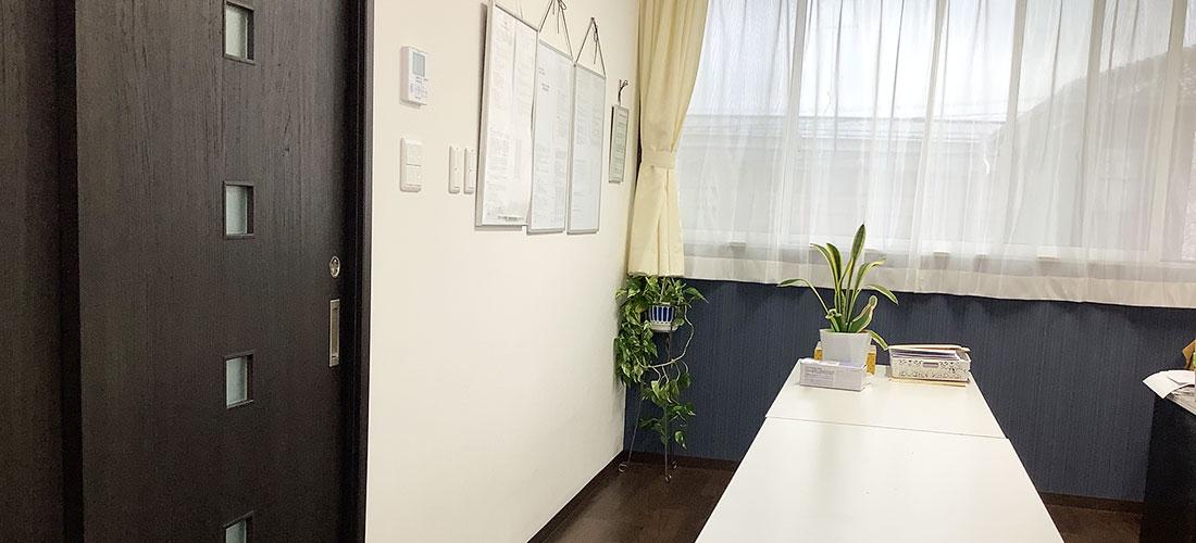 丸岡医院居宅介護支援事業所