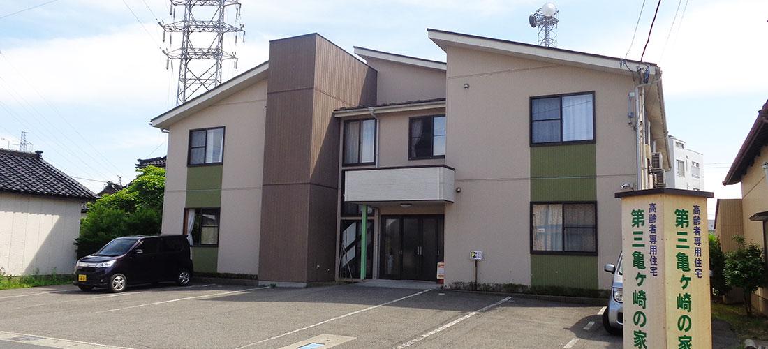 高齢者ホーム 第三亀ヶ崎の家